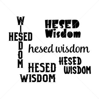 Hesed Wisdom - Customised Die-Cut Decal - for cars, home, personal items!