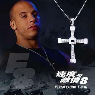 Fast and furious cross necklace