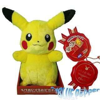 PIKACHU POKEMON 1\1 Life Size Stuffed Toy by TAKARA TOMY🇯🇵🗾