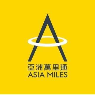 超過50萬Asia Miles