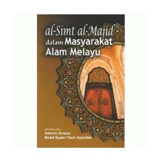 Al-Simt al-Majid dalam Masyarakat Melayu