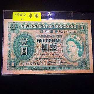 1952 Hong Kong British Colony Queen Elizabeth II. One Dolllar Circulated