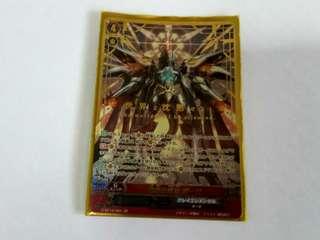 (WTS) Dragon Deity of Destruction, Gyze G-BT14/001 (ZR)