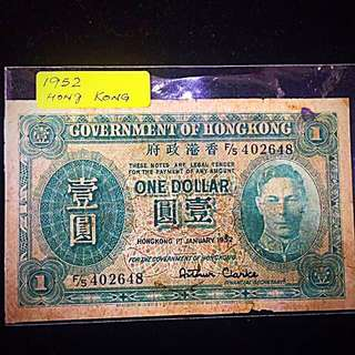 1952 Hong Kong British Colony King George VI. One Dolllar Circulated.