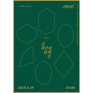 Apink Special Single Album [Miraculous Story] (Limited Edition)