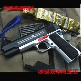 Si jun 1911 chrome water crystal blaster
