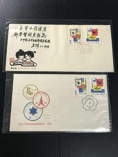 China Stamp - J63 首日封 FDC 中国邮票 1981