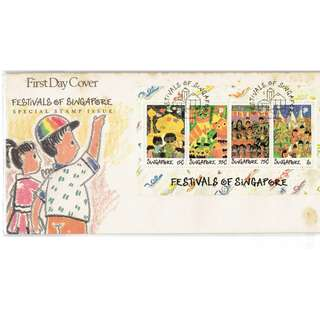FDC #92   Festivals Of Singapore conditions of stamps and cover as in picture