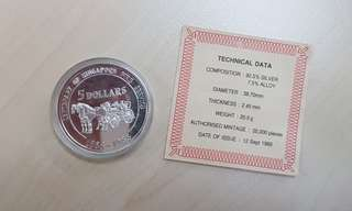 1988 Singapore $5 Silver Proof Coin