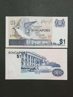 Singapore Bird Series 1 Dollar 🇸🇬 !!!