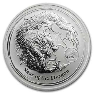 2012 Australian Privy Lion Dragon lunar coin 1 oz 999 silver