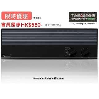 【限時⏳⏳優惠】Nakamichi Music Element 藍牙喇叭
