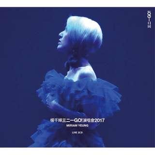 楊千嬅「三二一Go!」2017演唱會 2CD 2018 (包郵)
