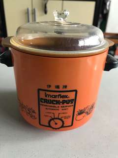 Vintage Mini Slow Cooker Toy From 1980s (Made of Plastic)