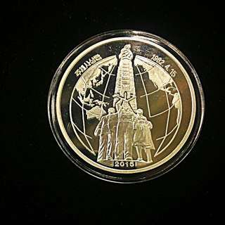 2015 DPRK North Korea 20 WON Silver Proof Political Theme The Tower of Juche Ideology 1-oz Coin. Uncirculated Mint Condition.