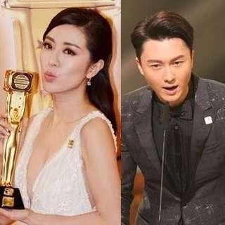 TVB 50周年 萬千星輝頒獎典禮 2017 紀念章 / 徽章 / 扣針