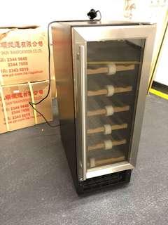 Cristal CWB-18B wine cooler
