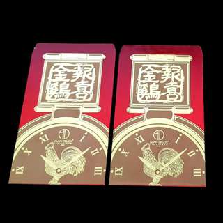 2pcs Alain Delon Rooster Red Packet / Angpow