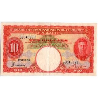 1941 Malaya King George VI $10 banknote 042222