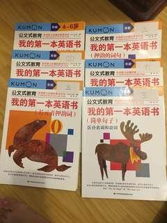 kumon  my first English book set (6books)