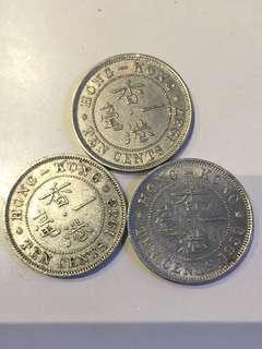 1937 38及39年 香港壹毫 鎳幣 合共3枚