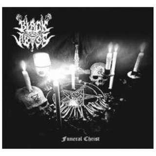Black Abyss - Funeral Christ CD