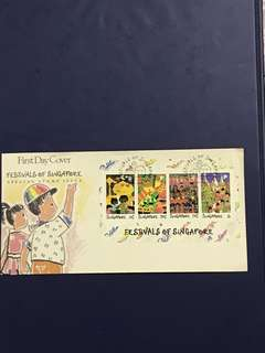 Singapore Miniature Sheet FDC As In Pictures — Fire Sales