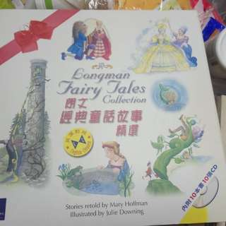 朗文經典童話故事精讀(内有10書10 碟)