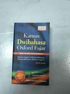 Malay- English and English-Malay dictionary