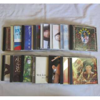 Chinese CDs For Sale At Fook Hai Building Sunday Flea Mart