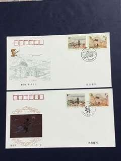 China Stamp—1995-13 A/B FDC
