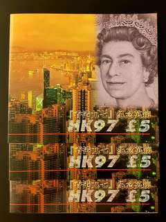 HK97 £5 POUNDS COMMEMORATIVE NOTE WITH 3 RUNS