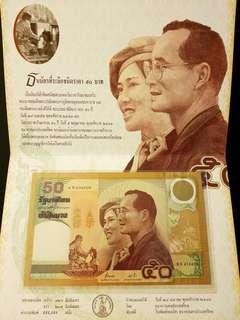 Thailand 50 Baht Commemorative Banknote UNC