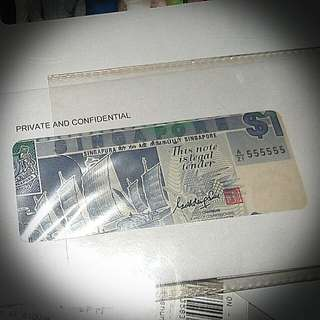 Ship Series S/N A/21 555555 $1 uncirculated signed KS Goh