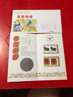 中國1997年牛年雙連郵票,另送摺及信封