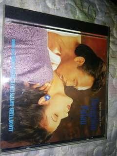 MALAY OST CD PANGGILAN PULAU RARE NOT LP