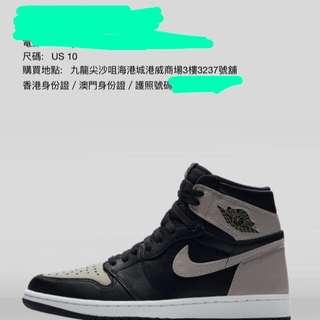 Air Jordan 1 retro high shadow grey white us10