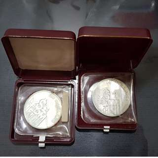 $50 Coin Uncirculated Silver Financial Center 1980 & 1981