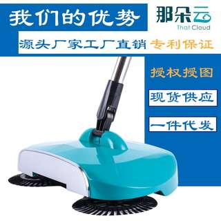 Magic Sweeper Hurricane Spinning Broom Sweeping Hand Push Sweeper Mop Magic Spin 360 Broom Cleaner
