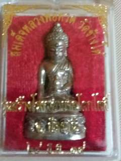 Phra Kring ( chareoporn )