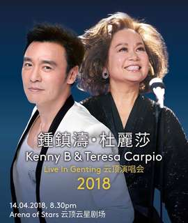 Kenny Bee & Teresa Carpio concert tickets