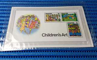 Singapore Miniature Sheet Children's Art Commemorative Stamp Issue