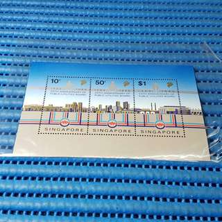 2X Singapore Miniature Sheet 25th Anniversary of Public Utilities Board 1963-1988 Commemorative Stamp Issue