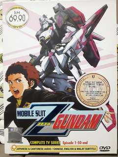 Zeta Gundam Mobile Suite
