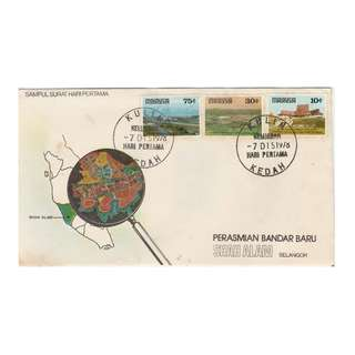 Malaysia 1978 Opening of the New Town of Shah Alam as State Capital of Selangor FDC SG#187-189/ISC#MFDC-81