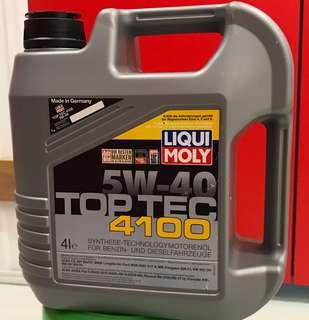 Engine Oil - LIQUI MOLY 5W -40