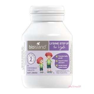 『澳洲原裝進口』 BioIsland  兒童青少年黃金賴氨酸成長錠 60顆