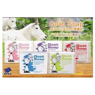 🚚 『澳洲原裝進口』Goat Soap 純山羊奶皂天然手工皂(6種味道)