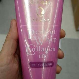 Facial wash ada collagen Maks trf 17 april