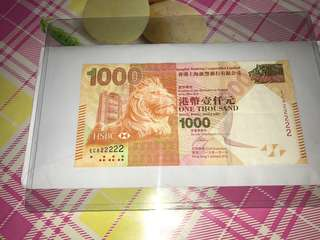 2013年靚號碼匯豐$1000
